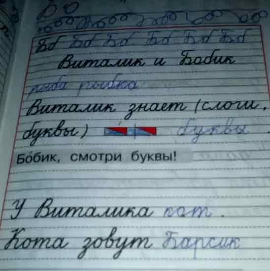 Федосова горецкий 3 часть класс 1 ответы прописи Гдз прописи